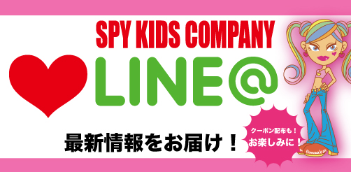 spy_line_hp