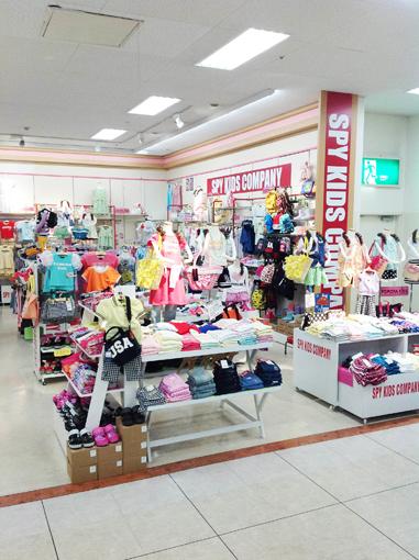 イオン 袋井店