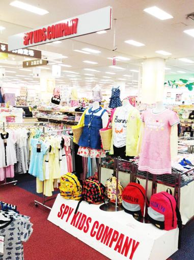 イオン 北戸田店