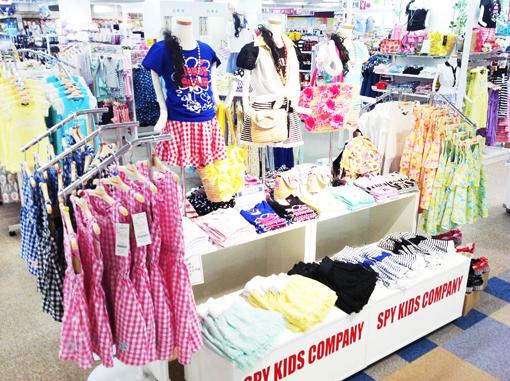 イオン 高松東店
