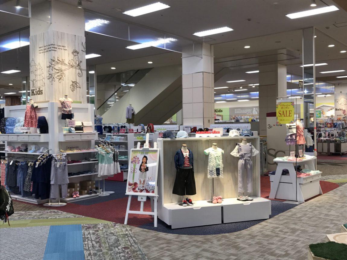 イオン  浜松志都呂店