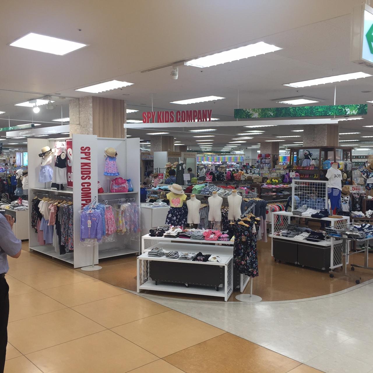 イズミヤ和泉中央店