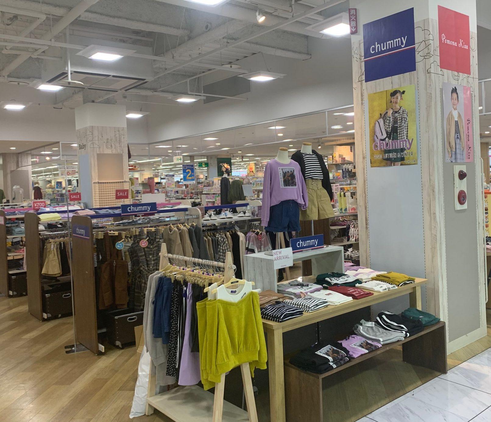 イオン松山店
