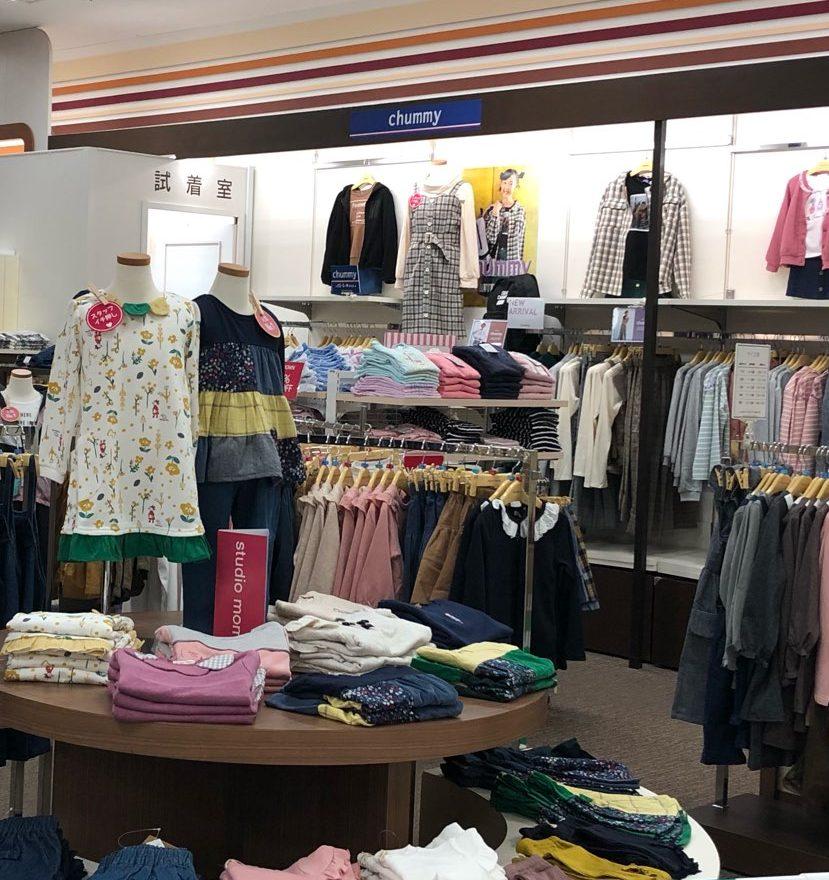 イオン鳥取北店